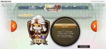 TRFF-02.jpg
